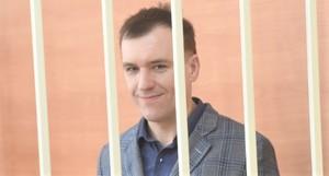 Станислав Мацелевич за решёткой в России