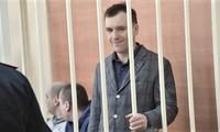 Мацелевича скоро отпустят
