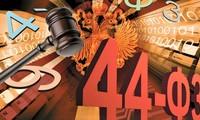 ЕГЭ по 44-ФЗ