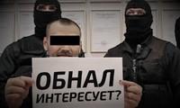 Задержан псевдостроитель-обнальщик
