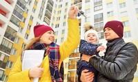 Способы повышения доступности жилья