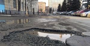 Дороги Челябинска
