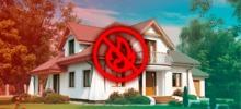 Защитите дом и имущество от пожара